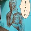 【宮城カフェ】高級食パン専門店『考えた人すごいわ 名取店』のおすすめ人気商品やお得情報を公開