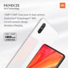 【物欲が止まらない雑記】Xiaomi Mi Mix 2sが欲しい。コスパ良すぎない?コレ。