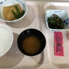 入院生活14日目② 食事開始(脂質制限全がゆ食)