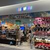 シンプソンズグッズが買える店:神奈川県ヴィレッジヴァンガードららぽーと湘南平塚店
