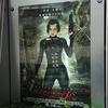 『バイオハザードV:リトリビューション(3D・字幕)』