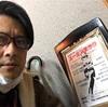【LIVE報告】ユーミン祭り(H28.11.12)(25)[Oto酒Bar来望]-KUSSA-