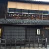 竜馬が過ごした京都伏見。酒造と稲荷大社を巡る観光めちゃオススメ