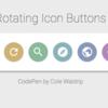 Codepenから厳選!|おしゃれにアイコンを表示させるデザイン7選!|CodeDoIt.com