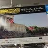 GIBBONNIPPONOPEN2018SLACKLINE CHAMPIONSHIP第9回日本オープンスラックライン選手権大会