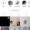 【失敗】Instagramに動画をアップするときは初めの一瞬の画像が重要【黒かった】