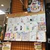 今日の横須賀店20