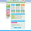 和泉市の新栄産業(キャッシングシンエイ)はヤミ金ではない正規のローン会社です。