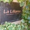 大人の隠れ家レストラン!八事のリリアーナで繊細なイタリアンのディナー