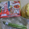 4/10 水餃子94 バナナ94 アスパラ94 他税