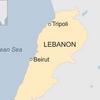 海外ニュースから国際問題を解説!レバノンでなにが起きているの? ~テロとはなんなのか