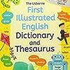英英辞典は何がいいか? #112