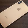 iPhone Xs Maxを1ヶ月使用してみて感じたことのまとめ