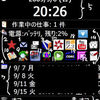 スマートフォン X05HTの紹介(2)