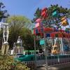 未就学児に激おすすめスポット、函館公園こどものくに
