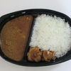 【本格インドの味】トップバリュワールドダイニング「キーマカレー&タンドリーチキン」