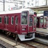 阪急、今日は何系?①392…20210215