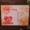 「Happy Hug~ハピハグ。ヨガ、からのハーバリウムとか」大阪狭山市 ランドマーク