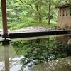 別邸 仙寿庵(谷川温泉~群馬県)④