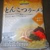 [20/12/05]ウチで TV とんこつラーメン(袋麺) 147-8+税/5円(MaxValu)