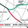 愛知県豊田市 主要地方道名古屋岡崎線バイパスの一部が2020年3月に開通