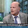 「ビットコインは2021年に過去最高に到達」米著名投資家が予想 米株式市場は「バブル」と警戒