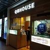 シンガポールの『QB House Premium』で散髪してみた。キーワードは「カリアゲ」「サンパツ」「スク」