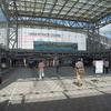 阪神競馬場 〜 かに福 @ 十三