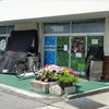 マナガツオ / 河西鮮魚店