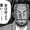【イルルカSP】対戦をしてみよう【準備編】