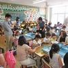 ファミリースクール③ 1年生:「ととつり」魚と釣り竿を作って親子でゲーム