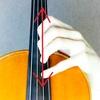 手首からのヴィブラート3 東京・中野・練馬・江古田ヴァイオリン・ヴィオラ・音楽教室