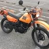 「鈴木、バイク直るってよ。」ついにDF200のエンジンゲット!ヤフオクで出ると思わなかった。勝手な買い物と壁ドンで呆れる嫁。