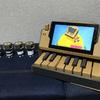 Nintendo Labo「Variety Kit(バラエティ キット) ピアノ」を解説!