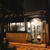 【後半】休日にこそ大阪カレー!《誰かと一緒に行きたくなる編》