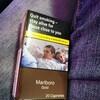 イギリス、タバコめっちゃ高い。2000円!