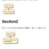 markdownで書いたドキュメントにPlantUMLの図を挿入する方法