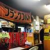 【破格の値段】飲める!食える!店内に屋台!?「祭り屋」は500円あればフルコースを味わえる