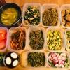 日曜日、大量の野菜調理で常備菜作り