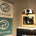 ソラコム サマーインターン参加記2019 〜動画を要約するエッジ処理カメラをつくる〜