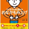 ●190【特】処女本が27日発売!& 限定の特典をゲットしてください!