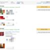 海外通販「ドイツAmazonからボードゲームを買う その4」(配送の連絡2)