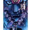 おすすめしたいアニメはたくさんあるよ!         その43「ジャイアント ロボ THE ANIMATION 地球が静止する日」☆☆☆☆☆