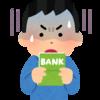 単利運用で資金を2倍にするには何年必要か 100の法則