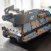 大砲とスタンプ:公国軍 近接支援車「肉挽き機」