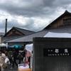 泉佐野 「北庄司酒造店」の年2回の酒蔵祭りがサイコーに楽しい!大阪府下最大規模?!