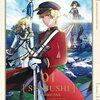 DVD「千銃士 vol.01」の予約販売がはじまりました!