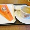 【サンマルクカフェ】モーニングセットを利用。初めてチョコクロを食べてみた!