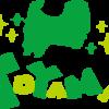 富山グルメ&お出かけオススメスポットまとめ【地元の人も旅行の人も使える!!】