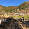 2月 陣馬相模湖自然公園の生藤山周遊